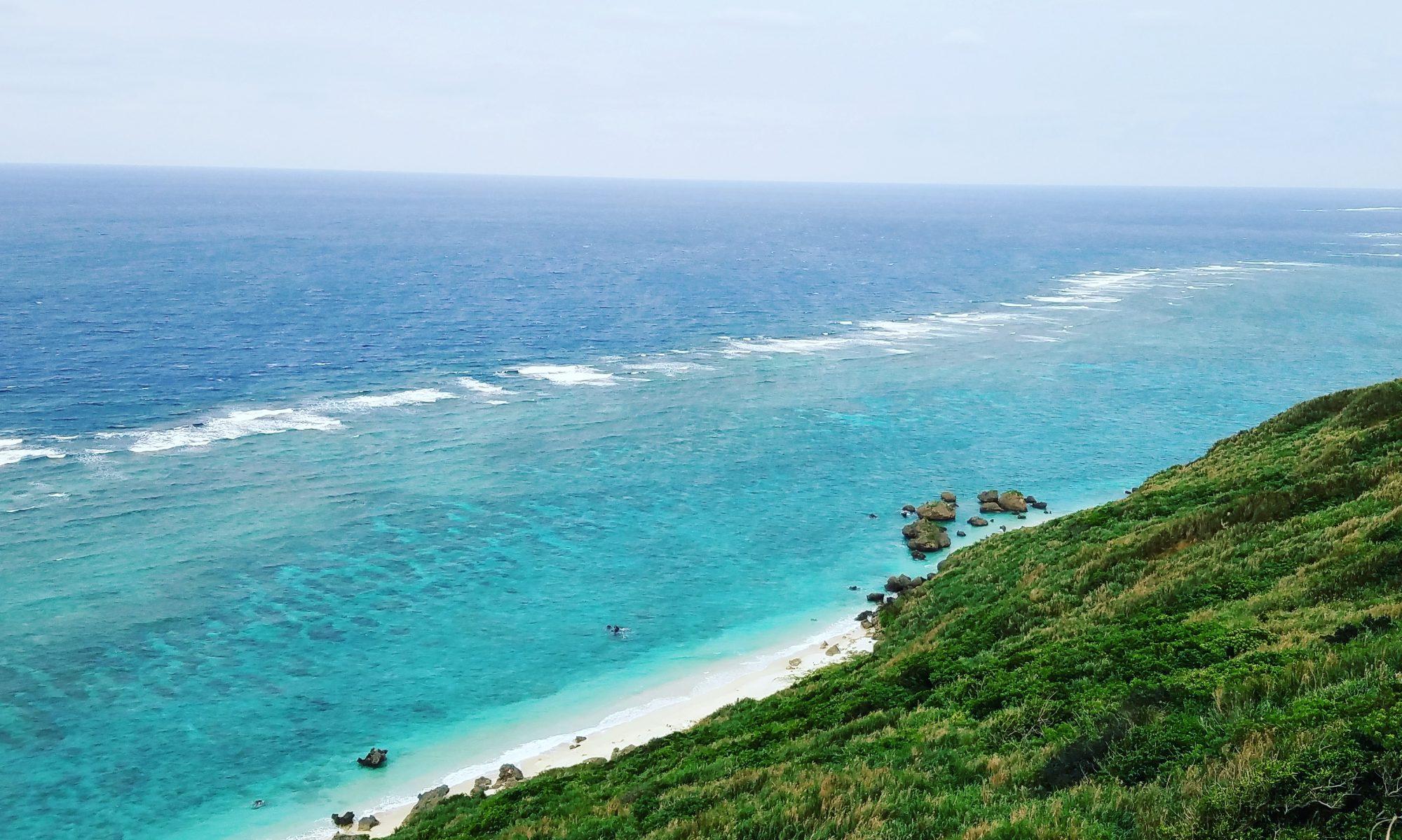 Okinawa AJET